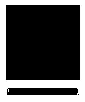 古湯温泉 清川(きよかわ)